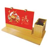 新疆中国信合台历