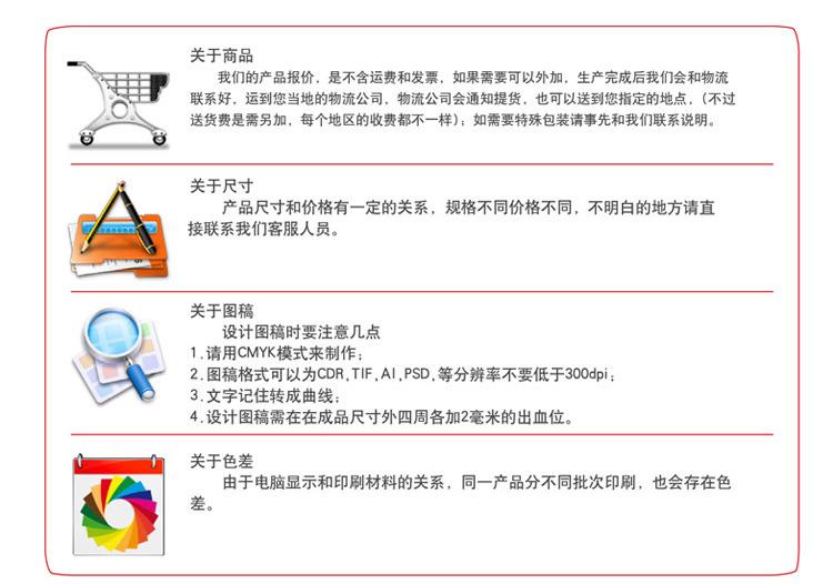 重庆成都台历挂历网注意事项